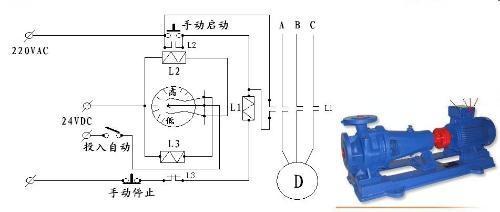 电接点压力表接线说明