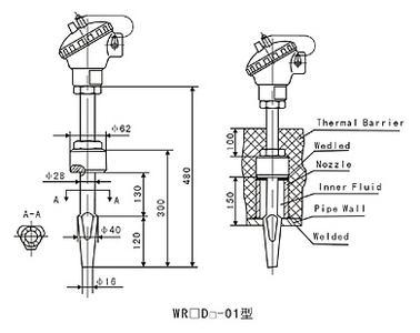 思派sr-10s接线图